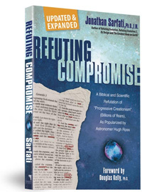 Refuting Compromise cover