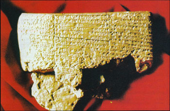 A Babylonian tablet fragment found at Nippur, an ancient Babylonian site in the same general location that Abraham came from. The area outlined in black is a record about the Flood. There are more than 300 known records of the Flood world-wide, with about 30 of them in writing. Some are remarkably close in their details to the original-the biblical account.