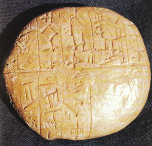 A creation tablet found at Ebla in Syria and dating to the third millennium BC. It ascribes the great works of creation to one great being, 'Lugal', literally 'the Great One'. It shows that both the creation story and the art of writing were well known to man up to 1,000 years before the time of Moses. It further shows that the liberal idea that the early chapters of Genesis were first put into writing hundreds of years after the time of Solomon is clearly fallacious.