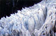 Glacial ice.