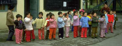 Chinese schoolchildren