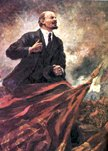 A painting of Lenin