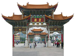 City gates at Kunming, South China