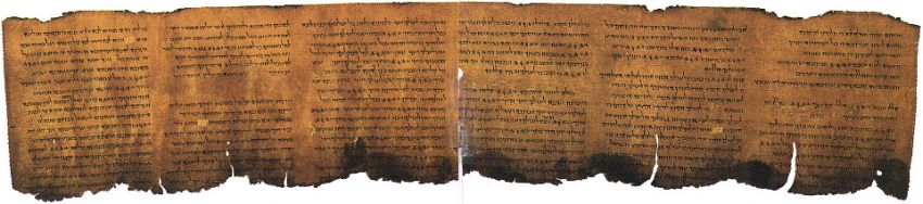 Psalms scrolls—one of the Dead Sea Scrolls.