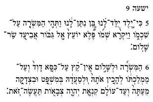 Hebrew text of Isaiah 9:6–7 (9:5–6 in Hebrew numbering)
