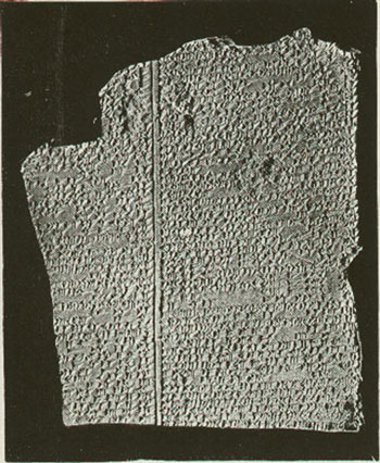 The deluge tablet of the Gilgamesh epic.