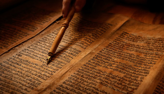 What was the ancient Jewish view of creation?