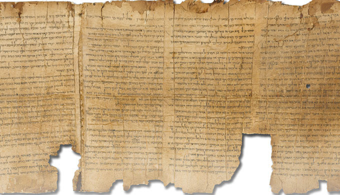 Biblical text transmitted accurately over millennia