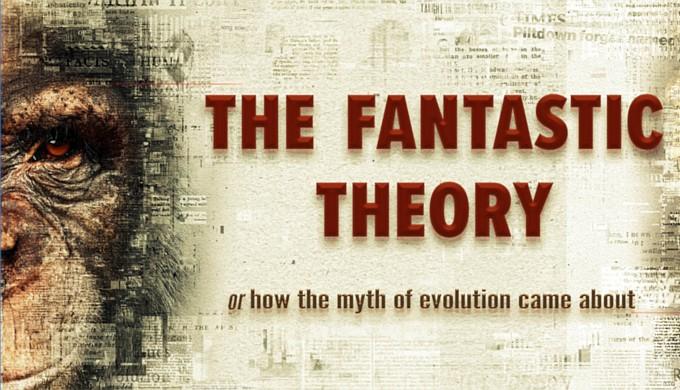 La Teoría Fantástica