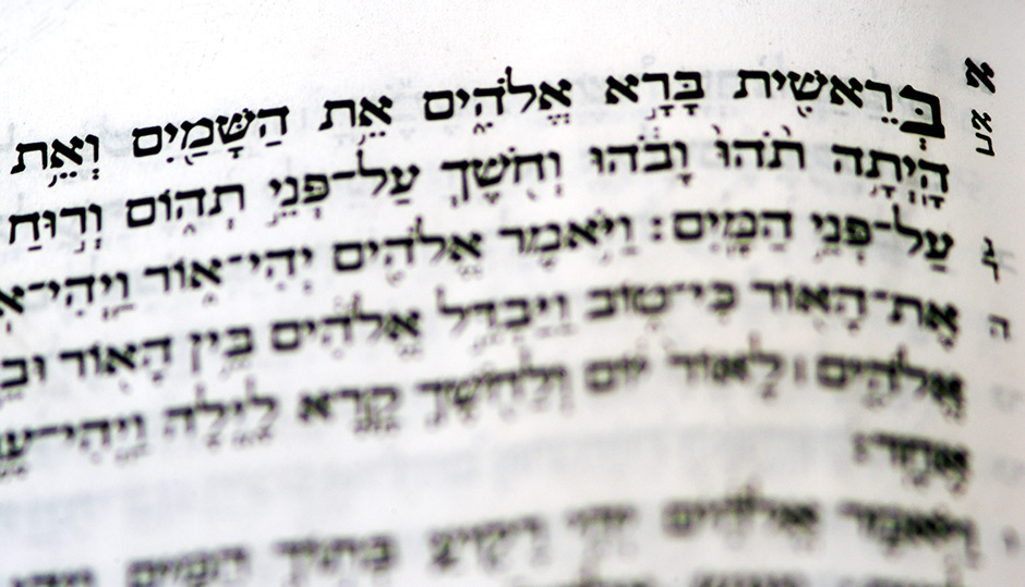 Can the Hebrew word for day in Genesis 1 (yom) mean a long period of time (eon)?
