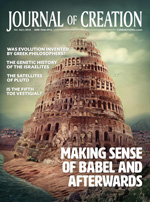 Journal of Creation Volume 32(1) Cover