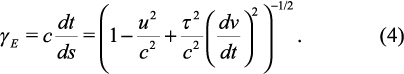 Equation 4