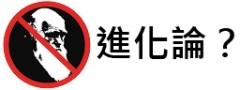 No Darwin logo