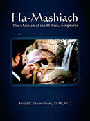 A survey of Old Testament Messianic prophecies from the Messianic Jewish perspective.