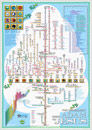 Genealogy poster - A Family Tree from Adam to Jesus